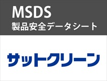 t_msds_satto