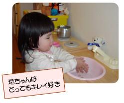 赤ちゃん安心シートユーザー
