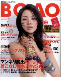 BOAO表紙